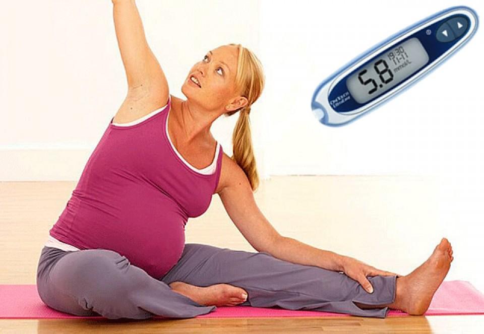 Диабет у женщин. Беременность.
